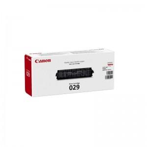 Tambour Compatible pour imprimante CANON i-SENSYS LBP 7018  -  Advanced Office