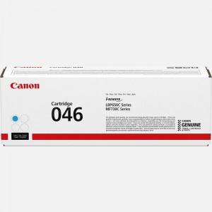 image. Toner CANON 046 Cyan pour imageCLASS LBP654Cdw  -  Advanced Office Algérie