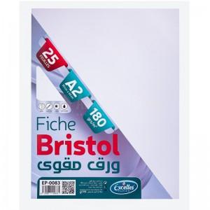 image. Papier Bristol EXCELLES A2 Uni 50 x 65 180g  Blanc  -  Advanced Office Algérie