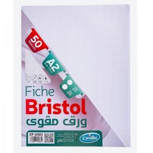 image. Papier Bristol EXCELLES A2 quadrille 5*5, 50 x 65 180g Blanc  -  Advanced office Algérie