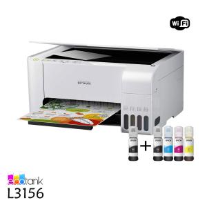 Imprimante Multifonction Jet d'encre EPSON EcoTank L3156, Couleur, A4, 33ppm/15ppm, USB, Wifi, Blanc