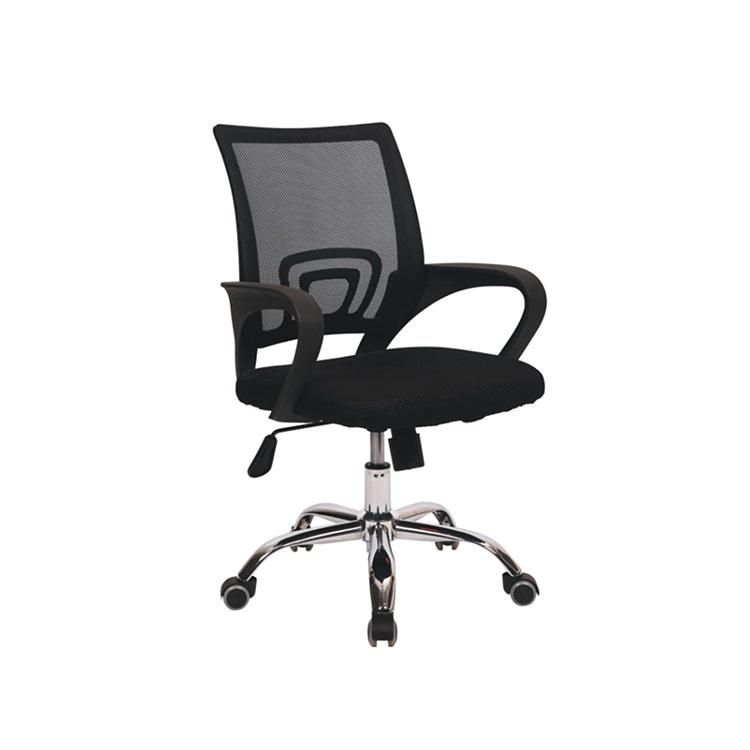 Chaise opérateur filet TXW-4005 siège en tissu Noir avec accoudoir, Pied Chromé