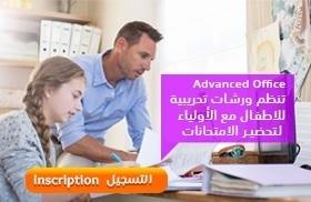 Atelier Advanced office Parents enfants